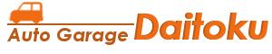 Autogarage Daitoku公式sales site
